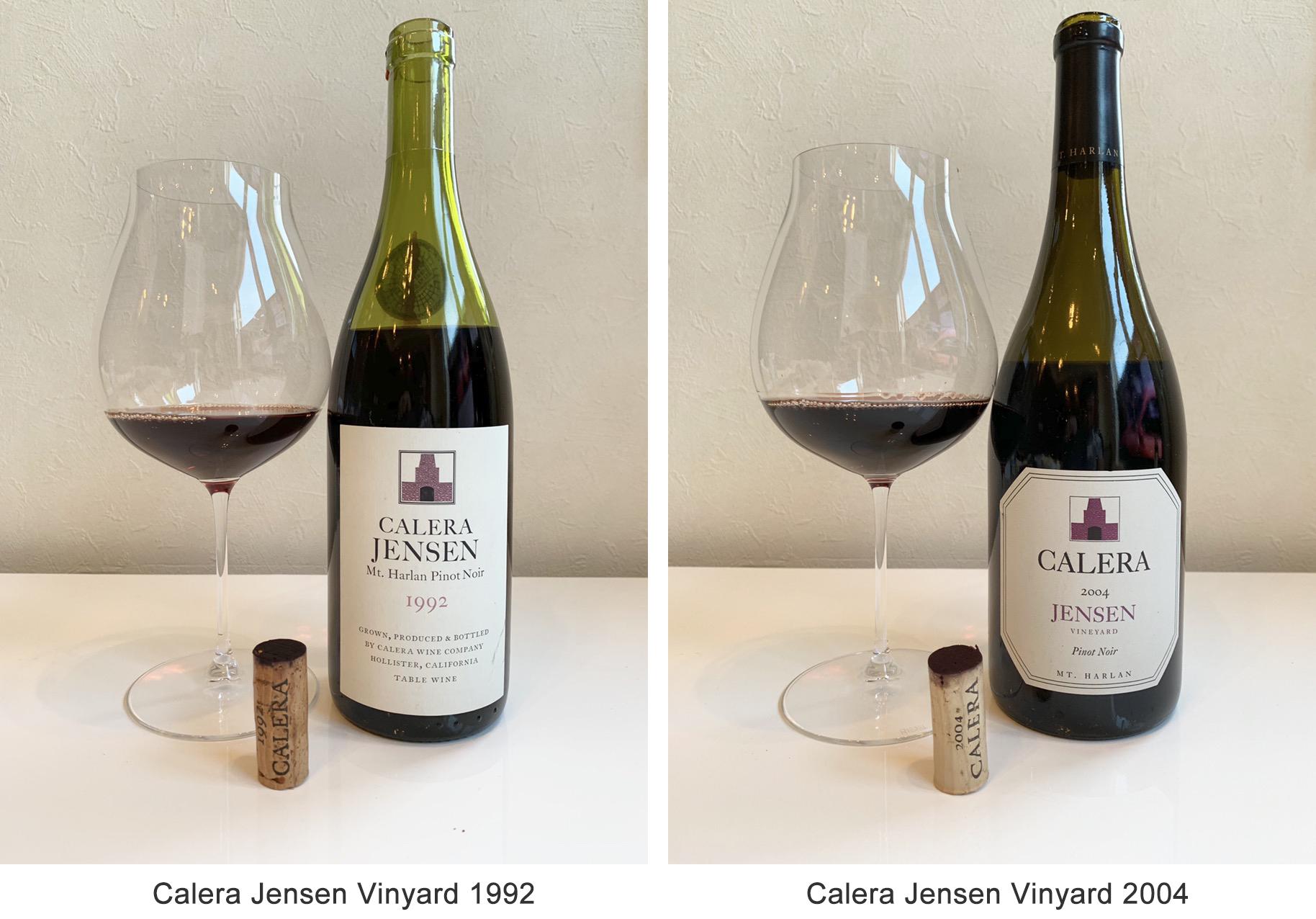 カレラ・ジェンセン・ヴィンヤード(Calera Jensen Vinyard) 1992と2004の飲み比べ