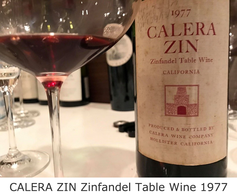 Caera Zin Zinfandel Table Wine1977年のワイン