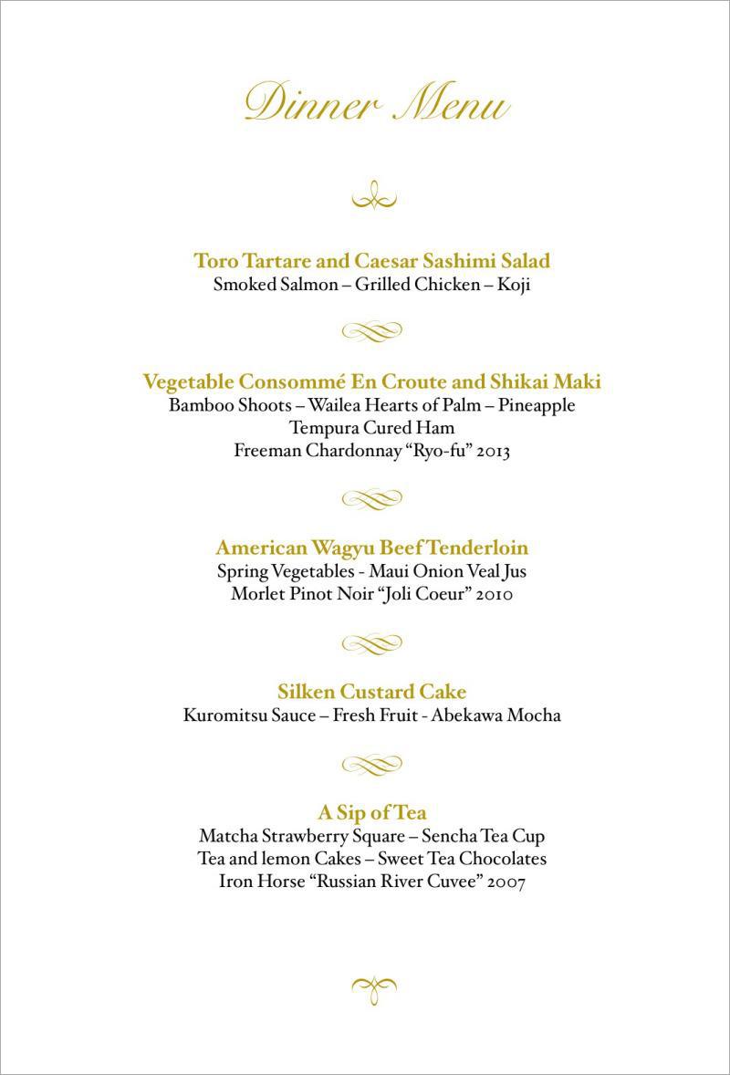 領の公式晩餐会のメニュー表