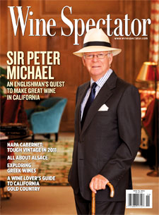 Wine Spectator's Distinguished Service Award for 2014