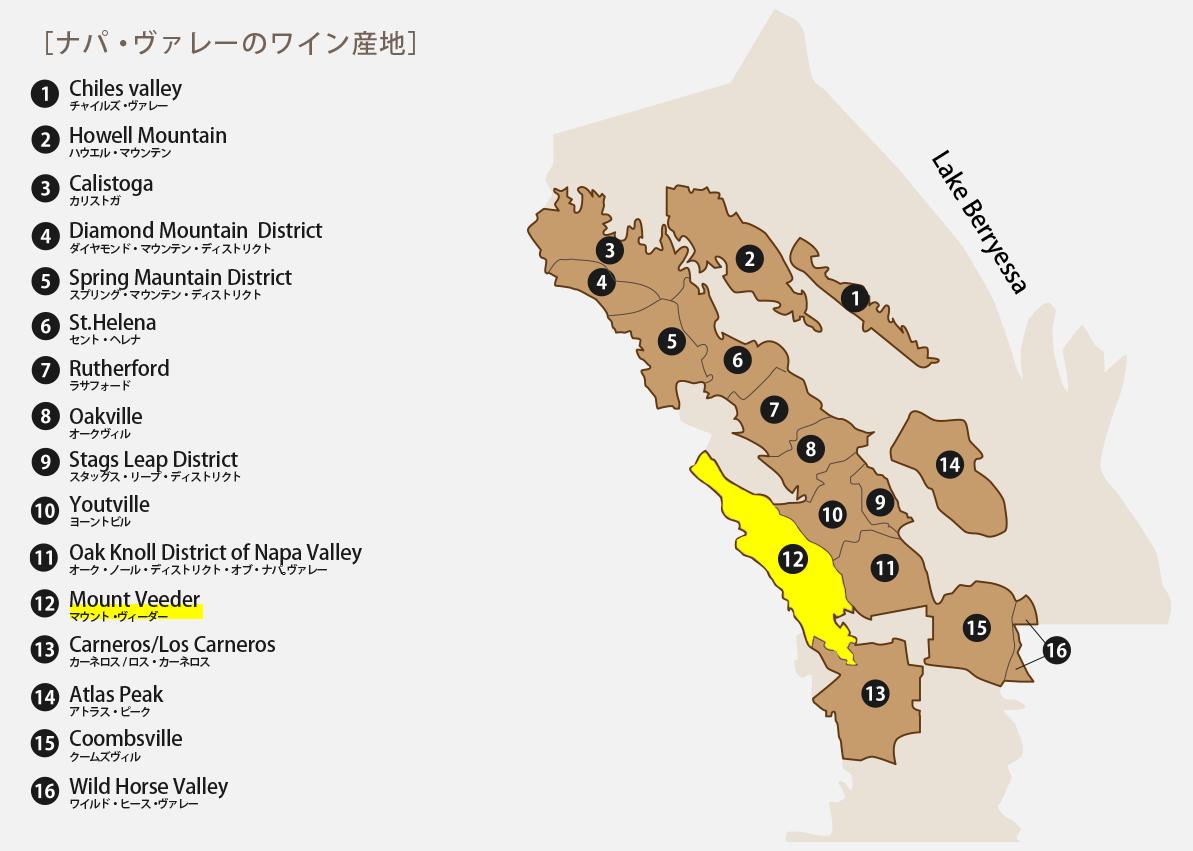 ナパバレーのワイン産地